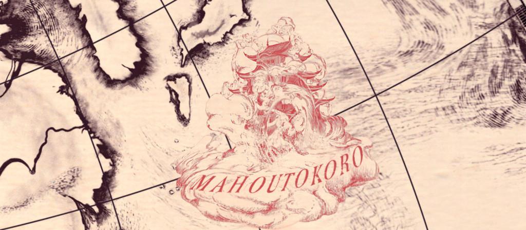 Mahoutokoro, Escuela de Magia