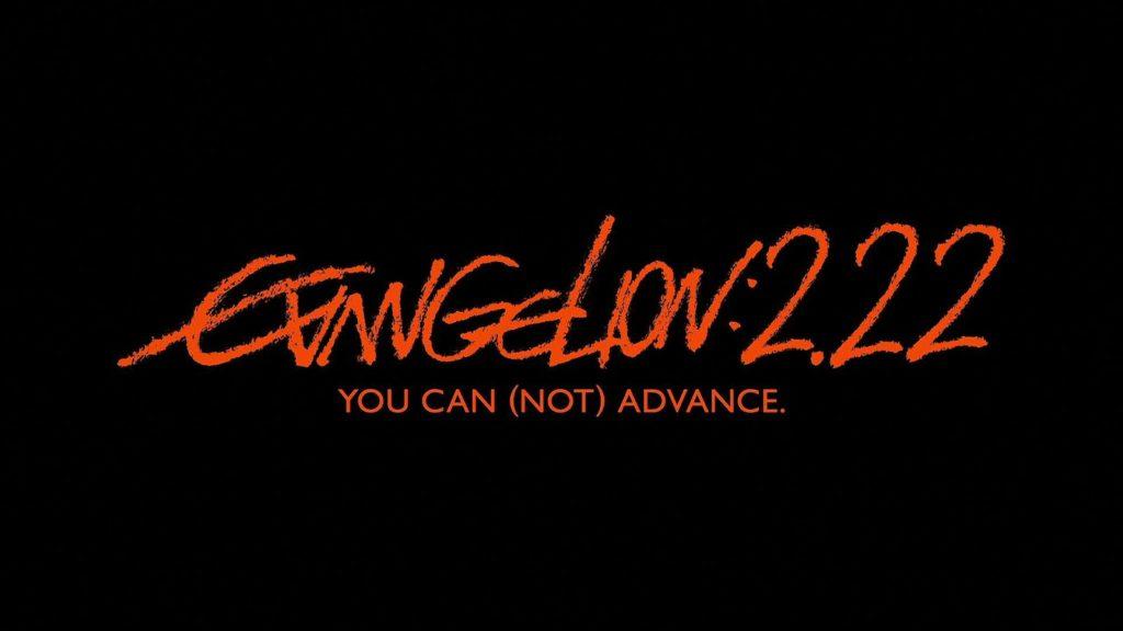 Evangelion 2.2 - You Can (NOT) Advance gratis en YouTube.