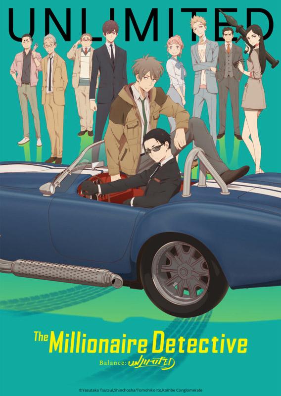 Recomendados Anime de Verano 2020 - The Millionaire Detective Balance:UNLIMITED