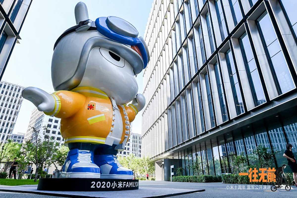 Sede de Xiaomi en Haidian, Pekín en la República Popular China