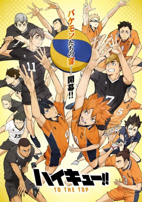 Anime Otoño 2020 - Haikyuu! To The Top