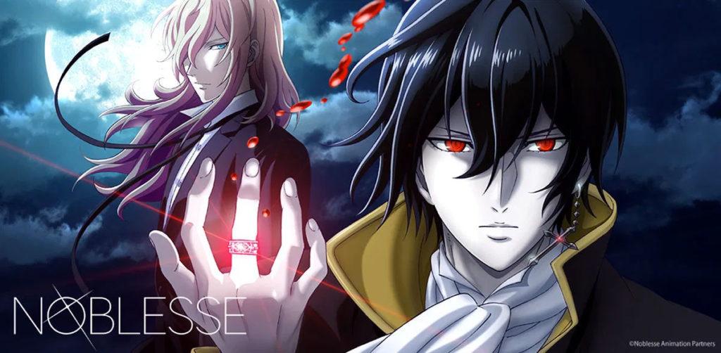 Anime Otoño 2020 - Noblesse