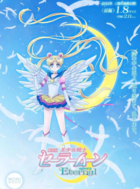 Sailor Moon Eternal partes 1 y 2.