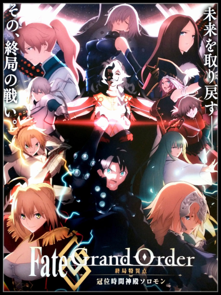 Fate Grand Order: Solomon - Recomendados Anime de Verano 2021